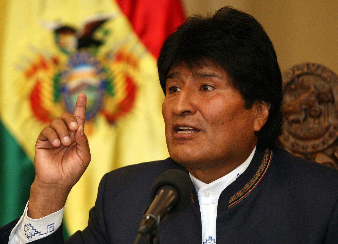 Bolivia: crecimiento económico 2016