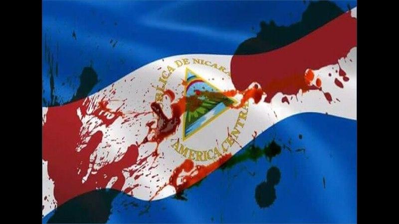 Pensiones y protestas sociales en Nicaragua