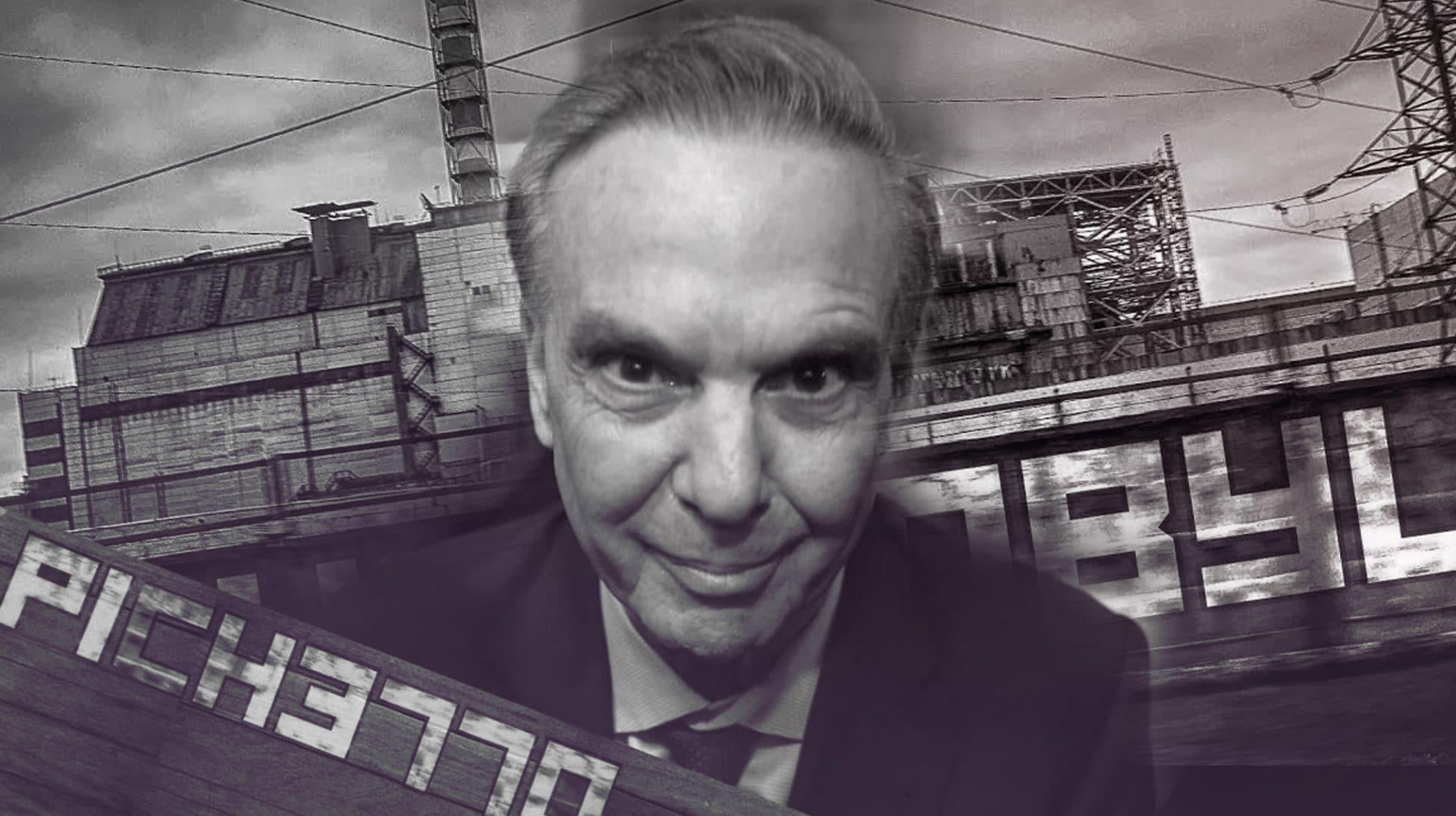 Pichetto-Macri, un Chernobyl político